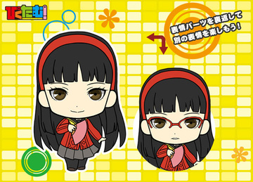 main photo of Picktam! Persona 4 The Golden Girls: Yukiko Amagi