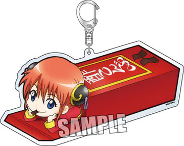 main photo of Gintama BIG Acrylic Keychain: Kagura