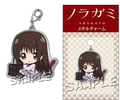 photo of Noragami Aragoto Metal Charm: Iki Hiyori