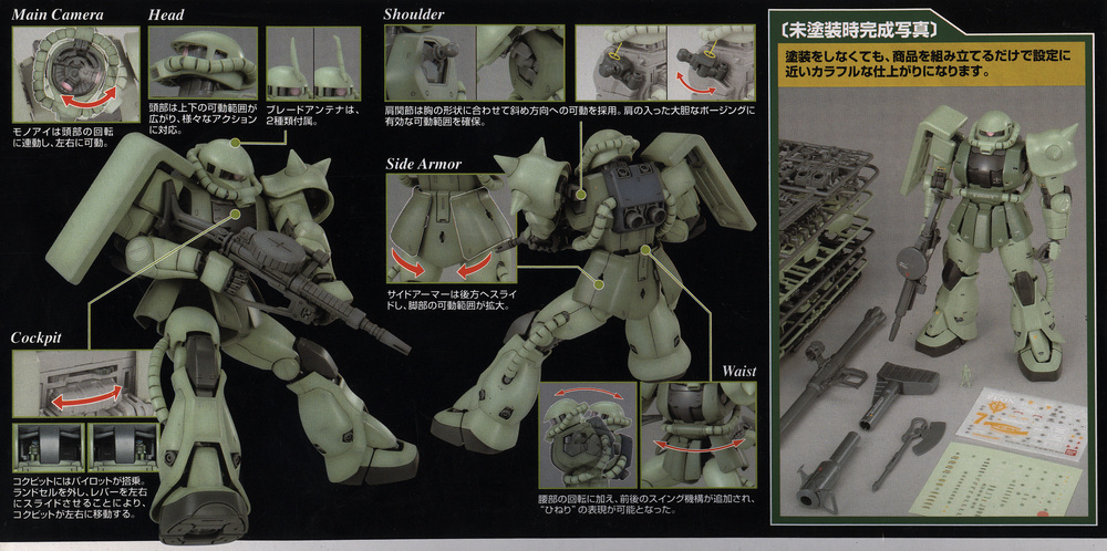 Image result for MG MS-06F Zaku 2 Ver.2.0