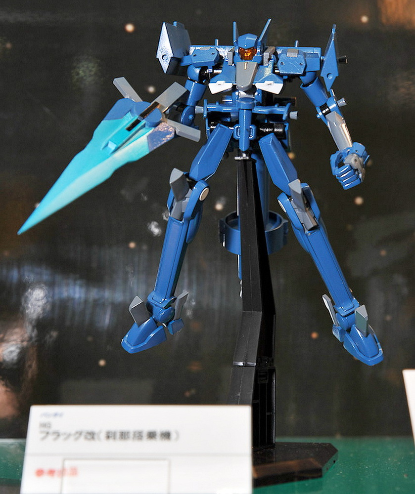 HG00 CBNGN-003 Union Flag Celestial Being Version - My ...