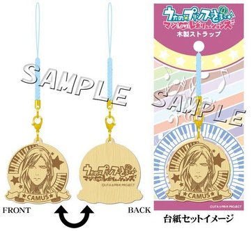 main photo of Uta no☆Prince-sama♪ Wooden Strap: Camus