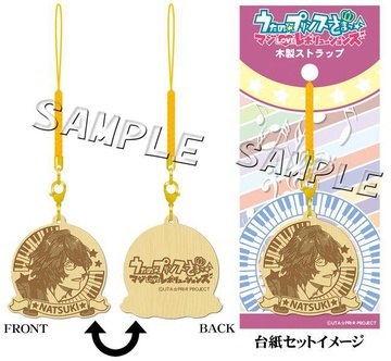main photo of Uta no☆Prince-sama♪ Wooden Strap: Natsuki Shinomiya