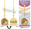 photo of Uta no☆Prince-sama♪ Wooden Strap: Natsuki Shinomiya