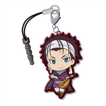 main photo of Arslan Senki Petitkko Trading Metal Charm Strap: Gieve