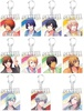 photo of Uta no☆Prince-sama♪ Keychain Natural: Otoya Ittoki