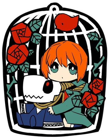 main photo of Elias and Chise Rubber Strap