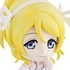 Ichiban Kuji Premium Love Live! The School Idol Movie: Ayase Eri Strap