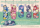 photo of Tales of Series Wachatto! Rubber Strap Collection: Tales of Graces f