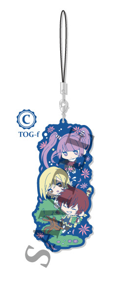 main photo of Tales of Series Wachatto! Rubber Strap Collection: Tales of Graces f