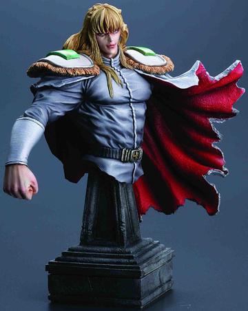main photo of Nanto Roku Seiken Bust Figure Collection Vol.6 Shin