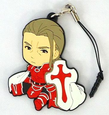 main photo of Petanko SAO Trading Rubber Strap Aincrad Arc: Kayaba Akihiko