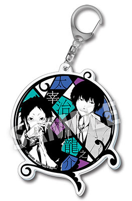main photo of Bungou Stray Dogs Acrylic Big Keychain: Dazai & Akutagawa