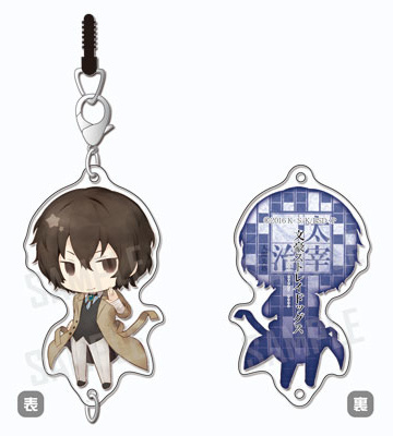 main photo of Bungou Stray Dogs Chain Collection: Dazai Osamu