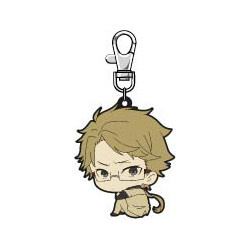 main photo of Bungou Stray Dogs Bocchi-kun Rubber Keychain: Kunikida Doppo