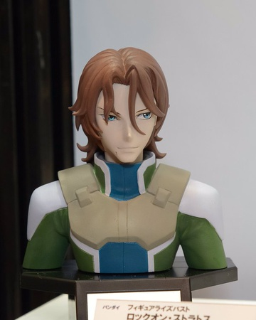 main photo of Figure-rise Bust Lockon Stratos