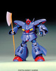 photo of 1/144 Scale Gundam ZZ Series AMX-009 Dreissen