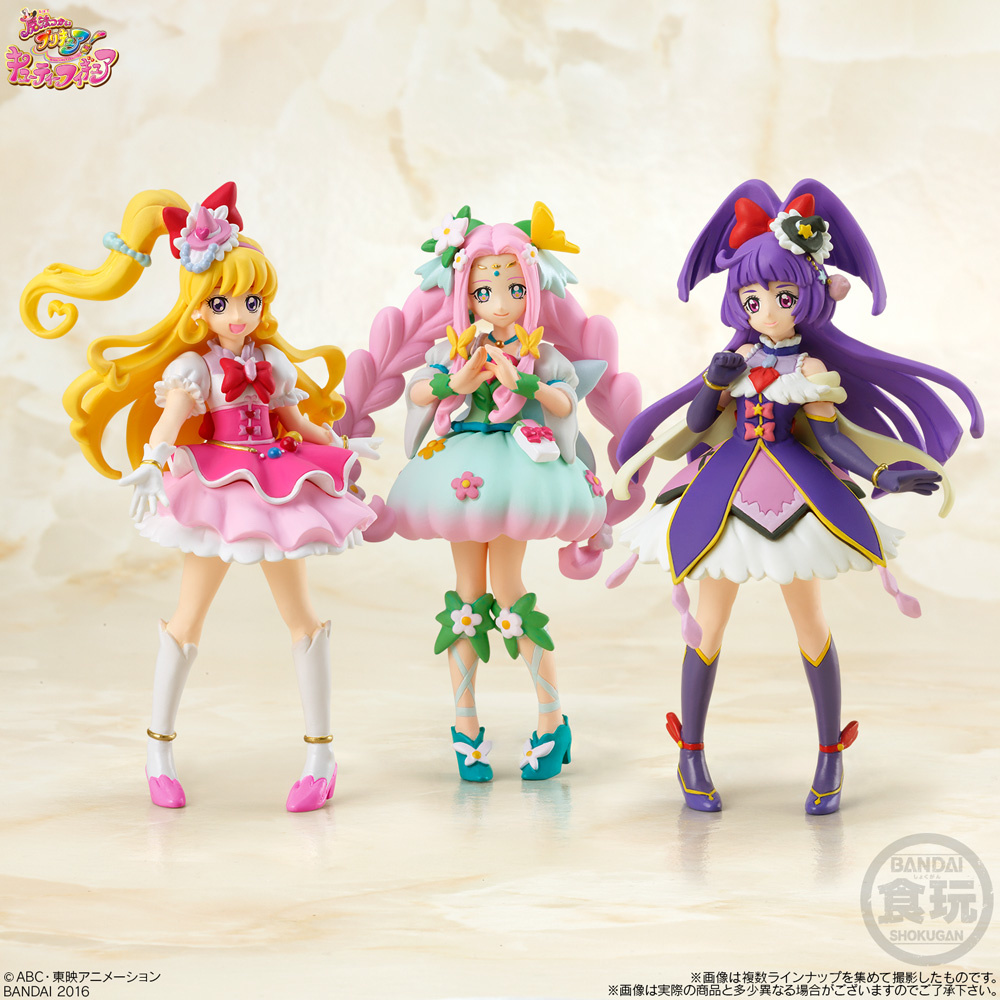 Mahou Tsukai Precure Cutie Figure Cure Felice My Anime
