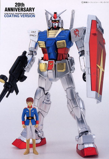 main photo of MG RX-78-2 Gundam Ver. 1.0 Coating Ver.