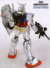 photo of MG RX-78-2 Gundam Ver. 1.0 Coating Ver.