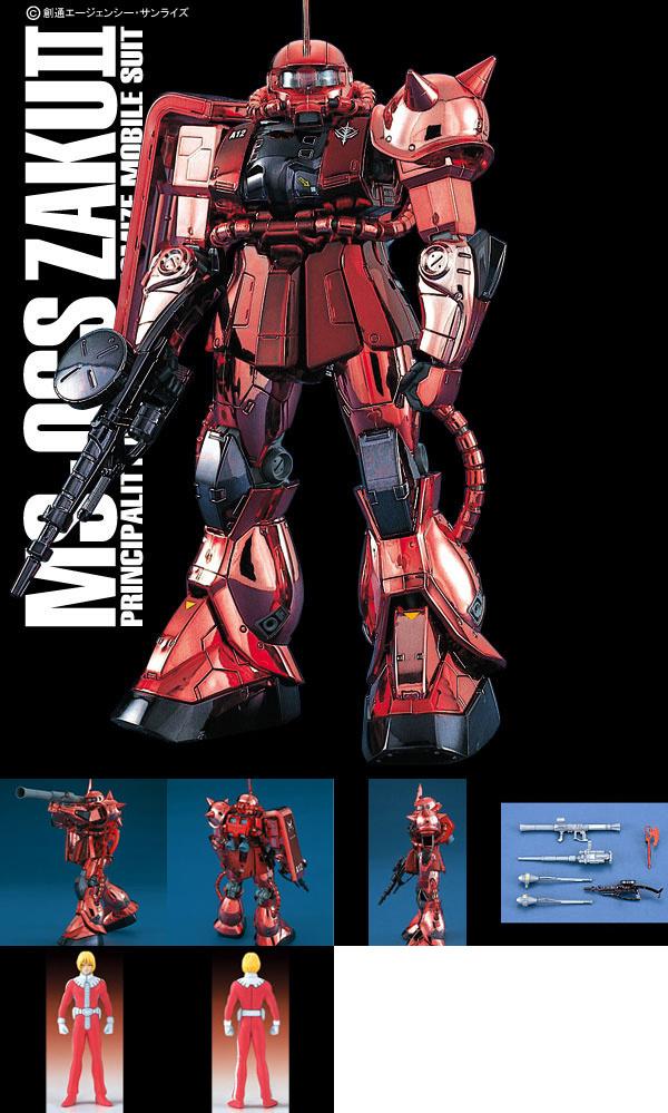 Image result for MG MS-06S Zaku II Coating Version