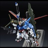 photo of MG GAT-X105 Strike Gundam Remaster Ver. Special Coating Ver.