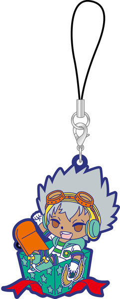 main photo of KING OF PRISM Rubber Strap Charapre ver. : Kaduki Nishina