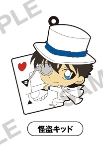 main photo of Detective Conan PitaColle Rubber Strap: Kid the Phantom Thief