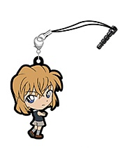 main photo of Detective Conan x HMM Mikaeri Rubber Strap: Haibara Ai