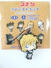 photo of Detective Conan x HMM Mikaeri Rubber Strap: Haibara Ai