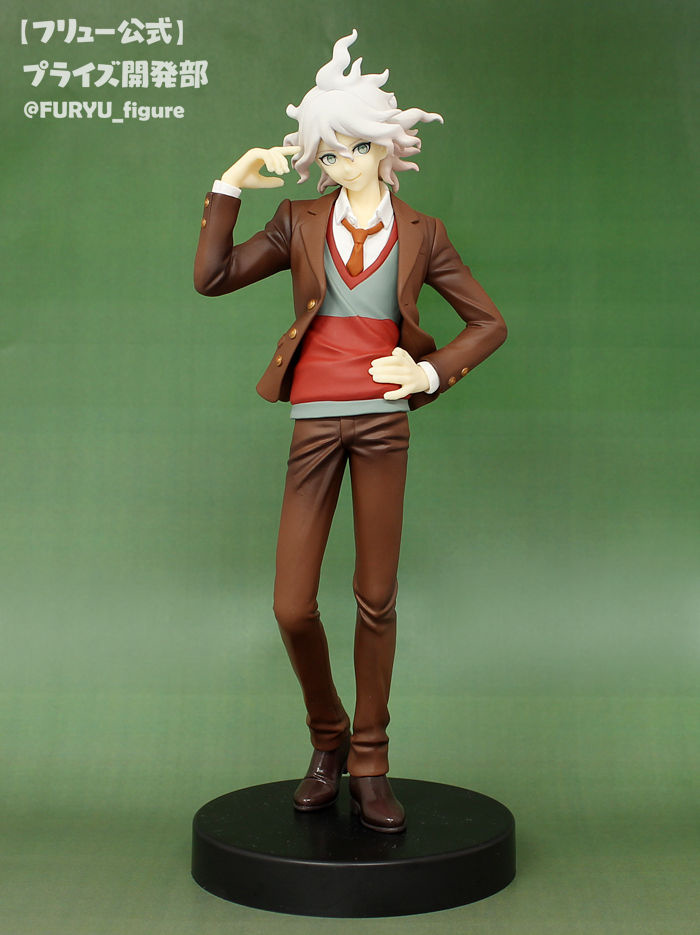 Details about  /DanganRonpa 3 Special Figure Nagito Komaeda FURYU 20cm Anime from JAPAN