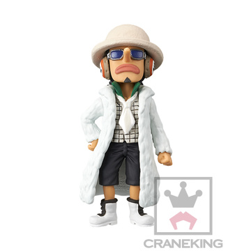 main photo of One Piece World Collectable Figure -One Piece Film Gold- Vol.1: Usopp