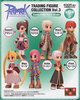 photo of Ragnarok Online Trading Figure Collection Vol.3: Assassin