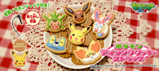 photo of Pokémon Icing Cookie Strap: Eievui