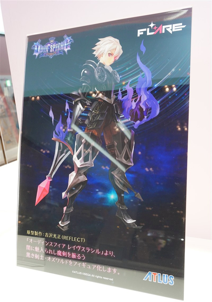Le Topic des Figurines Limited! - Page 4 6WbzS4FbA-o3