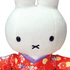 photo of  Japanesque Miffy Kimino Plush S