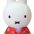 photo of  Japanesque Miffy Kimino Mascot
