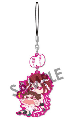 main photo of ALL OUT!! Chara Yura Rubber Strap: Gion Kenji & Sekizan Takuya