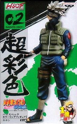main photo of Naruto High Spec Coloring Figure Vol.1: Hatake Kakashi