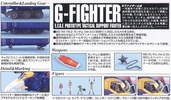 photo of MG G-Fighter