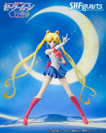 main photo of S.H.Figuarts Sailor Moon