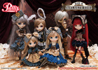 photo of Pullip Cheshire Cat Alice In Steampunk World Ver.