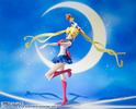 photo of S.H.Figuarts Sailor Moon
