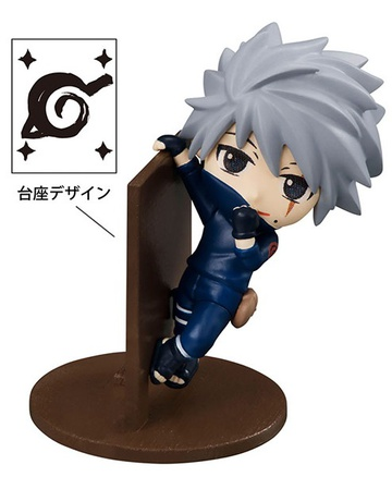 main photo of Naruto Ochatomo Series Wave 2: Kakashi Hatake