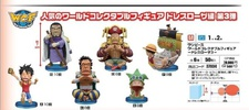 photo of One Piece World Collectable Figure -DressRosa 3-: Monkey D. Luffy