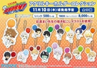 photo of Katekyo Hitman REBORN! Acrylic Keychain Collection: Rokudo Mukuro