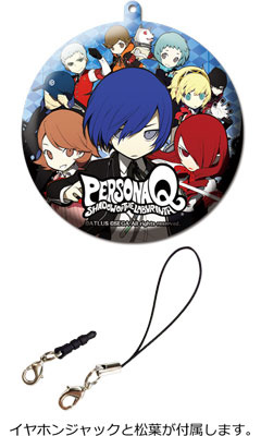 main photo of Persona Q Cellphone Cleaner: Design 01 (P3 Member)
