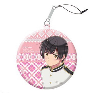 main photo of Hetalia The World Twinkle Mobile Cleaner: Japan