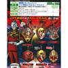 photo of Char Capsule Rubber Mascot: Char Aznable Neo Zeon Leader Ver.
