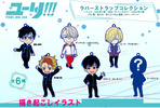 photo of Yuri!!! on ICE Rubber Strap Collection: Minami Kenjiro